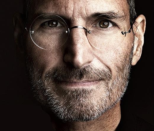 Steve Jobs Apartment: Ea O Ka Aina: 10/01/2011