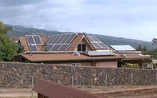 Ea O Ka Aina Hawaii Utilities Fighting Customers