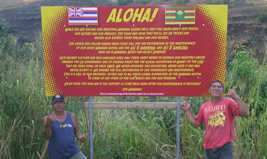 http://www.islandbreath.org/2015Year/09/150925alohabig.jpg